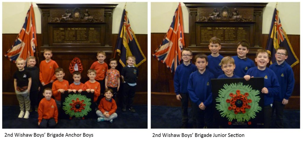 2nd Wishaw Boy's Brigade Anchor Boys and Junior Section